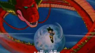 getlinkyoutube.com-Dragon Ball GT - OP Japanese HQ