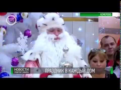 """Акция """" Рождество для всех и каждого"""" БФ Счастье детям"""