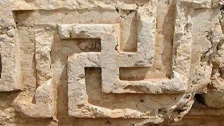 getlinkyoutube.com-Баальбек - загадки древних цивилизаций - [ Часть 1 ]