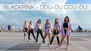 [KPOP IN PUBLIC CHALLENGE] BLACKPINK- DDU-DU DDU-DU Dance Cover by X.EAST width=