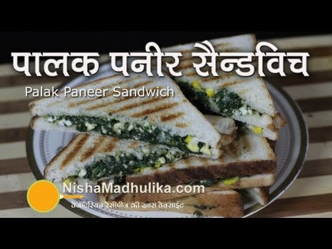 Spinach Sandwich Filling | Palak Paneer sandwich Recipe Video