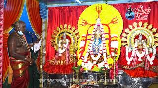 கோண்டாவில் குமரகோட்டம் சித்திபைரவர் அம்பாள் கோவில் பன்னிரண்டாம் நாள் மாலை 08.08.2021