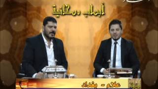 getlinkyoutube.com-برنامج/ ابواب روحانيه /الشيخ ابو كرار الكناني