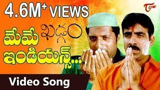 getlinkyoutube.com-Khadgam Songs - Meme Indians - Ravi Teja - Prakash Raj