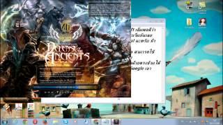 getlinkyoutube.com-สอนใช้สูตร Warcraft