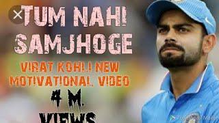 Virat kohli's motivational video