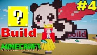 getlinkyoutube.com-Minecraft : Lucky Build # 4 เปิดลักกี้บล็อคมาสร้างแพนด้าสุดน่ารัก