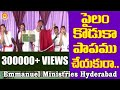 Telugu Christian Folk Song-Pailam Koduka