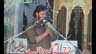 getlinkyoutube.com-Shokat Raza Shokat  Majlis 72 Be kafan janazey 25 Feb 2017 Jalsa Zuriyat imran Qasir Alqaim Sargodha