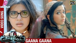 getlinkyoutube.com-10 Endrathukulla Tamil Movie   Scenes   Gaana Gaana Song   Samantha tries to escape   Vikram