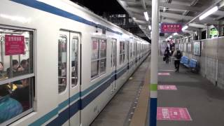 getlinkyoutube.com-大阪環状線のような発車放送  東武野田線