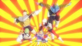 Dragon Ball Xenoverse ドラゴンボール ゼノバース Part 4 Ginyu Saga