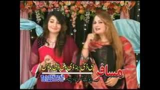 gul panra and musarat momand pashto song