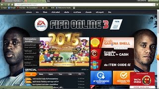 getlinkyoutube.com-วิธีเติมเงิน fifa online 3