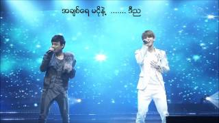 getlinkyoutube.com-[HD] EXO M - Baby Don't Cry (Myanmar Subs) Sing Along