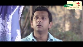 getlinkyoutube.com-Chinigura Prem | চিনিগুঁড়া প্রেম | Closeup 'কাছে আসার সাহসী গল্প' এর নাটক