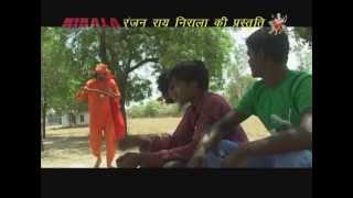 getlinkyoutube.com-Jogi Ban Ke Yaar Ke Ghar | New Love Bhojpuri Song | Nirala Music & Film Production | Love Song |