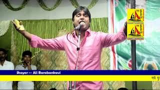 Ali Barabankavi - Latest Ujhari Mushaira 2017