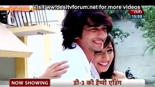 getlinkyoutube.com-Vrushika And Shantanu On Last Day Of D3 By SBB - 5th January 2015