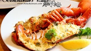 getlinkyoutube.com-Lobster thermidor