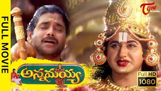 Annamayya Telugu Full Length  Movie || Akkineni Nagarjuna Annamayya Full Movie HD