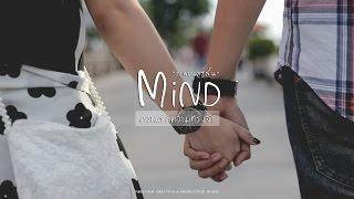 getlinkyoutube.com-หนังสั้น MIND - ความรักความทรงจำ [HD]