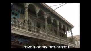 getlinkyoutube.com-דרך המשי 2013 א
