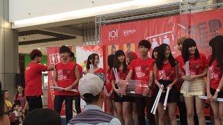 getlinkyoutube.com-宣傳新年專輯 | 紅紅年 | Red People | IoI Mall
