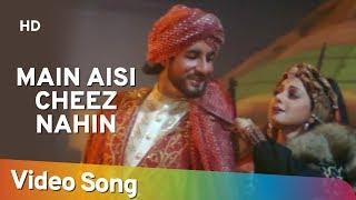 getlinkyoutube.com-Main Aisee Cheez Nahin - Amitabh Bachchan - Sridevi - Khuda Gawah - Bollywood SuperHit Songs