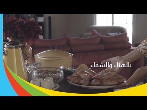 ( @3almezan | مطبخ ميزان ١ | سمبوسك لحم بسعرات اقل )