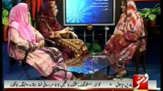 getlinkyoutube.com-Zalbol ( VSH NEWS ) With Mahlaqa Baloch Guuest Marjan Azim & Benish Bux Part 3 Of 4