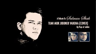 Tumi Mor Jiboner Vabona(Cover) by Puja & Sabbir  | New Song 2016 | Full HD