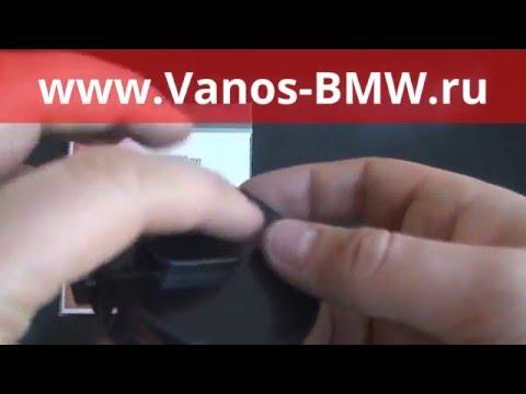Vanos-BMW.ru - Клапанная крышка 308 ep6 ремкомплект