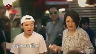 getlinkyoutube.com-女婿上门了 EP1王祖蓝带岳父母刷脸买菜 被菜贩吐槽表情浮夸 151101