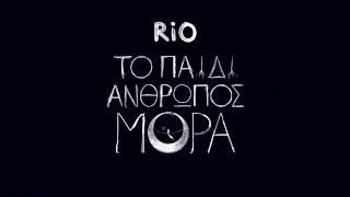 getlinkyoutube.com-Rio - Τoσα που θέλω να σου πω feat Mani