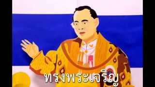 getlinkyoutube.com-เพลงชาติไทย