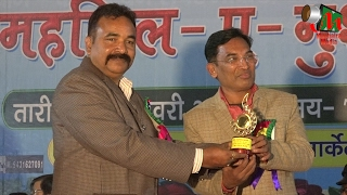 getlinkyoutube.com-Award Distribution, Saharsa Bihar Mushaira, Con. MOHD JAHANGEER ALAM, 06/02/2017, Mushaira Media