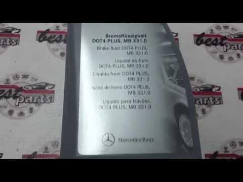 Где находится в Mercedes ГЛС бачок тормозной жидкости