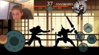 getlinkyoutube.com-Shadow Fight 2 - Прохождение #2 + Вебка