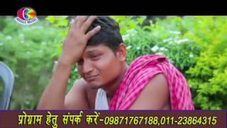getlinkyoutube.com-एकर भतार ठोके कापर  # Vivek Sharma # Ekar Bhatar Thoke Kapar