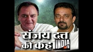 getlinkyoutube.com-Sanjay Dutt Ki Kahani with Sunil Dutt | Watch Full Story