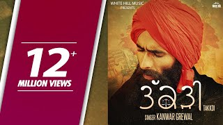 Latest Punjabi Songs 2017 - Takkdi (Full Song) Kanwar Grewal - New Punjabi Song 2017- Punjabi Songs