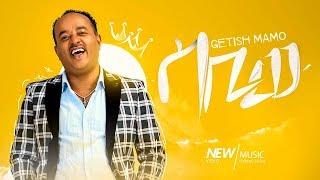 Getish Mamo   Sabiw (Tekebel 5)   New Ethiopian Music 2019 (Official Video)