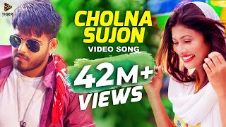 Cholna Sujon | Official Music Video | Bokhate (2016 Short Film) | Siam & Toya | Ahmmed Humayun