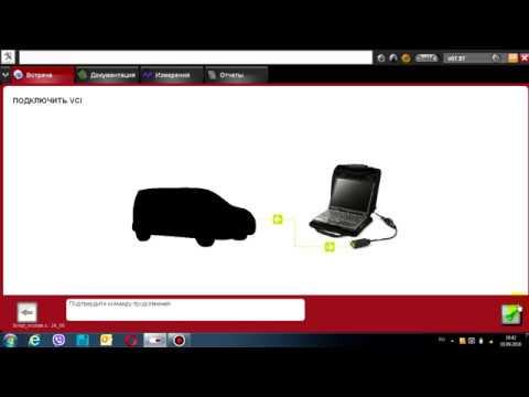 Прописка ключей Peugeot 308 в Diagbox