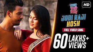 Jodi Raji Hosh (যদি রাজি হোস)   Video Song   Raja Rani Raji   Bonny   Rittika   Raj Barman  Dev Sen