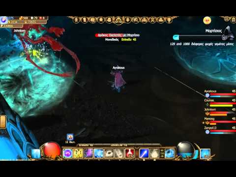 Drakensang Online Filarakia Mortis Blue Essences (Ayra view)