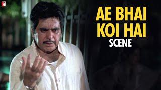 Scene: Mashaal   Ae bhai koi hai   Anil Kapoor   Rati Agnihotri width=