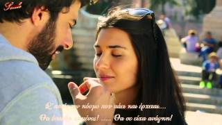 getlinkyoutube.com-Elif & Omer - Et si tu n 'existais pas (Greek subs, Ep 20)