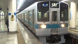 getlinkyoutube.com-2016/1/16 小田急1000形 各停本厚木行き 新宿駅発車